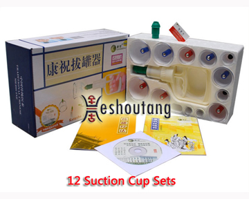 Cupping Therapy Set (Cupping Jar)-12 Cups
