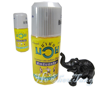 MUAY Thai Boxing Liniment Oil For Sportman (120ml)