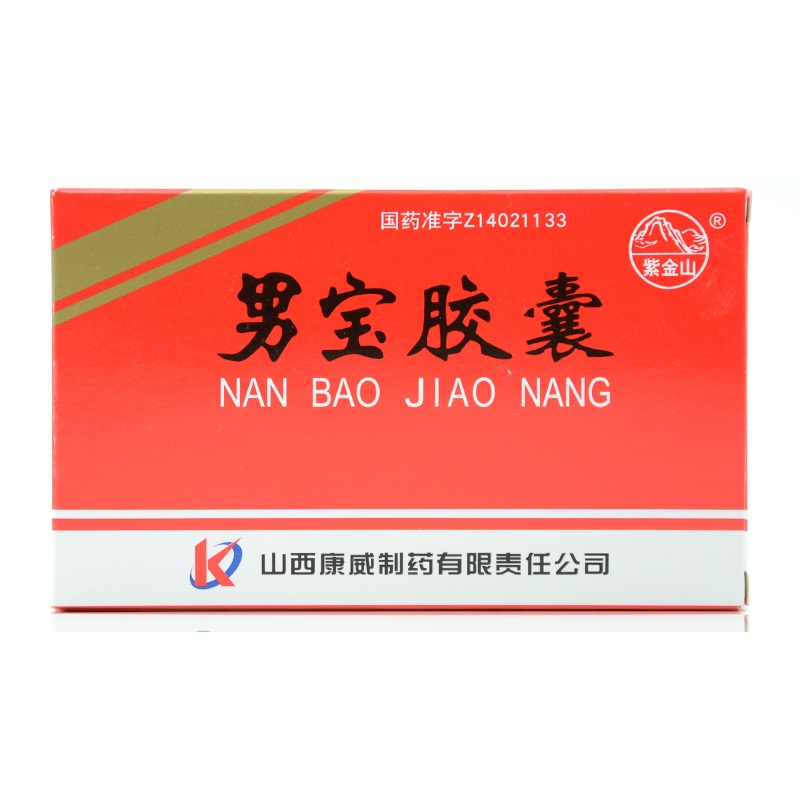 Nan Bao Jiao Nang-For Weak Libido and Impotence