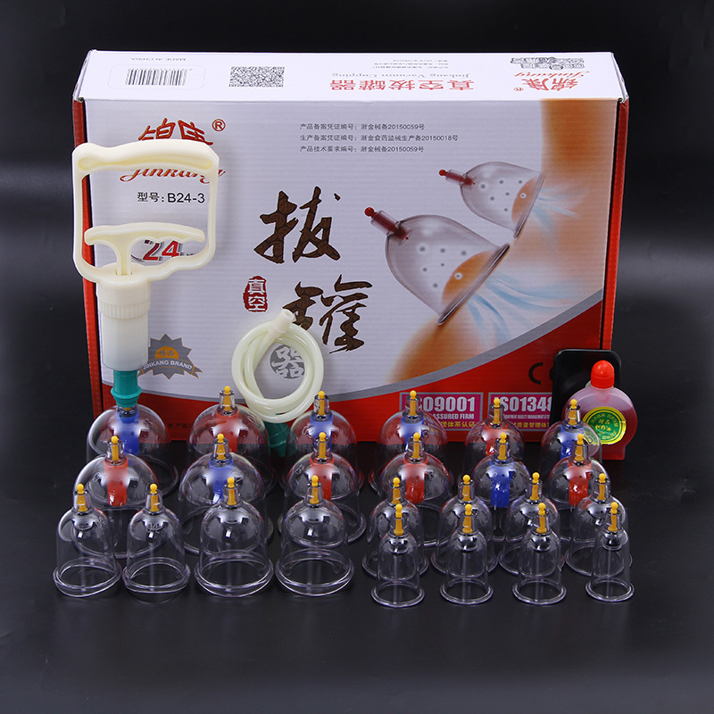 Jinkang Family Magnetic Suction Cupping(12 Cups)