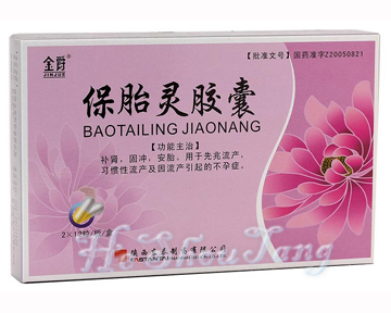 Baotai Ling Capsule For Abortion