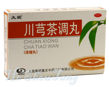 Chuan Xiong Cha Tiao Wan-For Wind-cold Headache