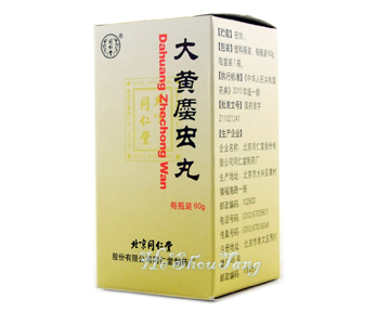 Da Huang Zhe Chong Wan-For Uterine Fibroid (Blood Stasis)