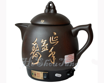 Full-automatic Electric Brown Pottery Health Pot(Anti-explosion)