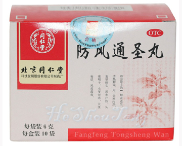 Fang Feng Tong Sheng Wan-For Urticaria (Wind Heat)