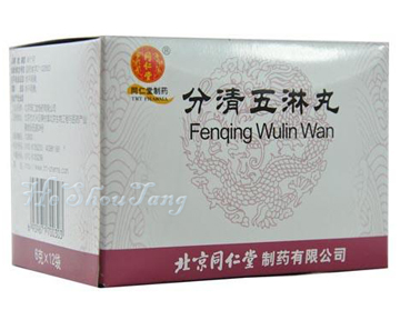 Fen Qing Wu Lin Wan-For Urinary Infections (Damp Heat)