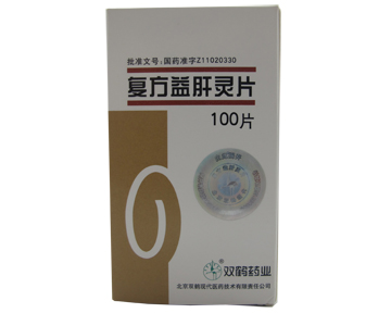 Fu Fang Yi Gan Ling Pian -For Hepatitis(Deficiency of Liver&Kidn