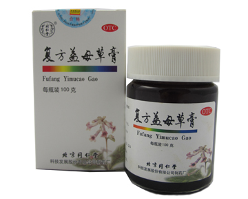 Fu Fang Yi Mu Cao Gao-For Irregular Menstruation(Blood Stasis)