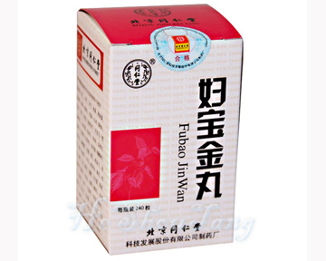 Tongrentang Fubao Jinwan-For Abnormal Menstruation