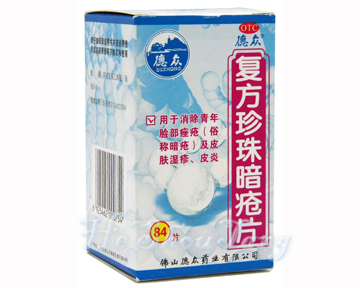 Fufang Zhenzhu Anchuang Pian -For Acne and Pimple