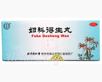 Tongrentang Fuke Desheng Wan-For Abnormal Menstruation