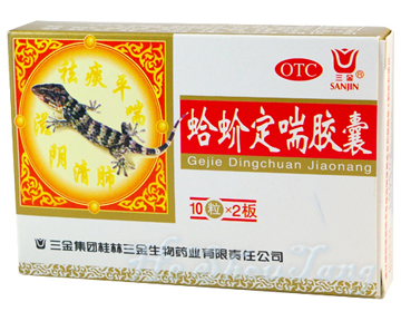 Gejie Dingchuan Jiaonang-For Asthma(Lung&Kidney Deficiency)