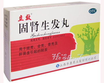 Gu Shen Sheng Fa Wan-For Hair Loss(Liver&Kidney Deficiency)