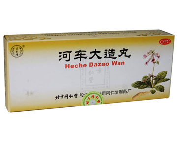 Heche Dazao Wan-For Spermatorrhea and Night Sweats