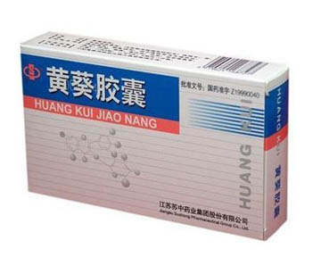 Huang Kui Jiao Nang-For Chronic Nephritis (Damp Heat)