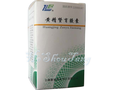 Huang Jing Zan Yu Jiao Nang-For Male Infertility(Kidney Essence)