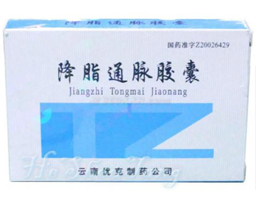Jiang Zhi Tong Mai Jiao Nang-For Hyperlipemia (Phlegm Retention)