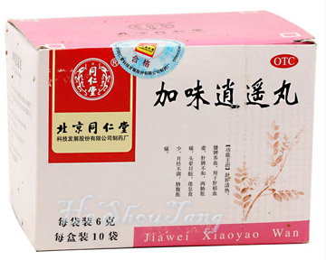 Jia Wei Xiao Yao Wan For Depression (Liver Qi Stagnation)
