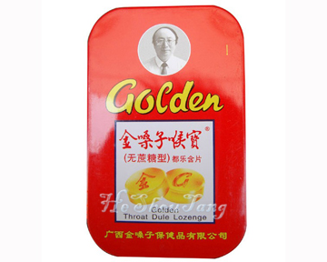 Golden Throat Lozenge Jin Sang Zi Hou Bao-For Acute Pharyngitis