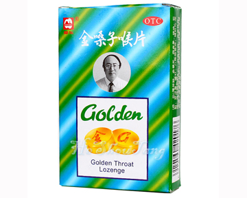 Golden Throat Lozenge ­Hou Pian-For Acute Pharyngitis