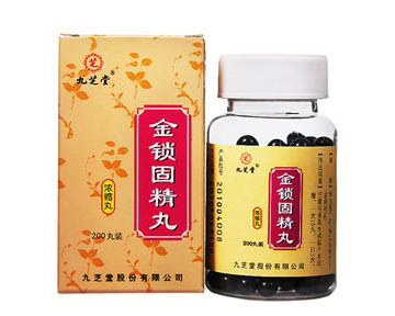 Jin Suo Gu Jing Wan-For Spermatorrhea(Kidney Yin Deficiency)