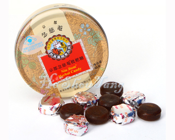 Jing Du Nian Ci An Pi Pa Tang-Herb Candy For Throat pain&swollen