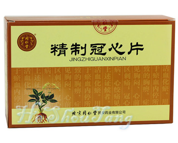 Tongrentang Jing Zhi Guan Xin Pian-For CHD
