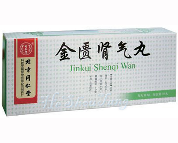 Tongrentang Jinkui Shenqi Wan -For Erectile Dysfunction