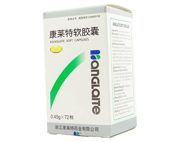 Kang Lai Te Soft capsules-For Lung Cancer(Deficiency of Qi and Y