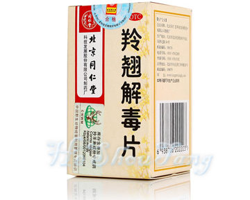 Ling Qiao Jie Du Pian-For Wind Heat and High Fever