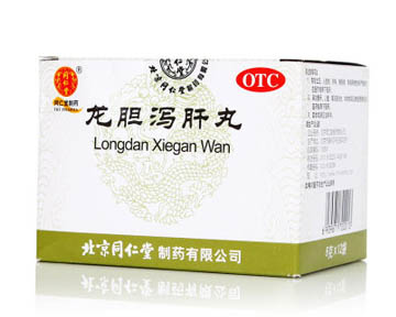Long Dan Xie Gan Wan-For Impotence(Downrush of Damp-heat)