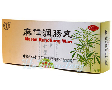 Ma Ren Run Chang Wan-For Intestinal Dry Constipation