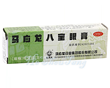 Mayinglong Babao Yangao -For Red Swollen Eye and Trachoma