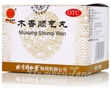 Mu Xiang Shun Qi Wan-For Qi Stagnation Constipation