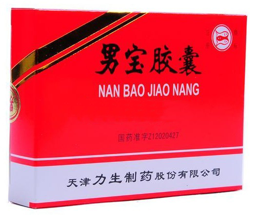 Nan Bao Jiao Nang-For Weak Libido and Impotence !