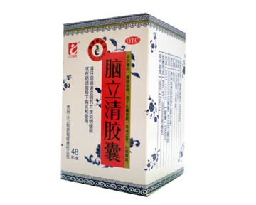 Nao Li Qing Capsule-For Hyperactivity of Liver-yang
