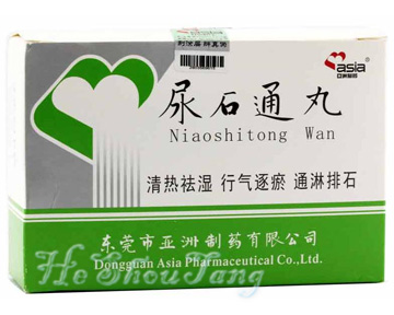 Niao Shi Tong Wan-For Urolithiasis (Qi Stagnation)