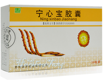 Ning Xin Bao Jiao Nang For Arrhythmia