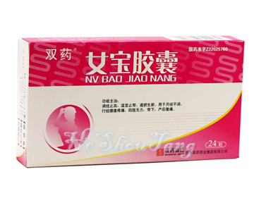 Nv Bao Jiao Nang Abnormal menstruation