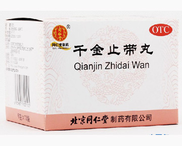 Qianjin Zhidai Wan-For Irregular Menstruation