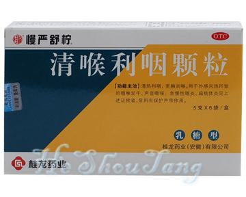 Man Yan Shu Ning-For Pharyngitis