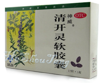 Qing Kai Ling Soft Gel Capsule-For Wind Heat with Dysphoria