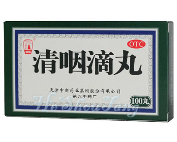 Qing Yan Di Wan-For Acute Pharyngitis (Wind Heat)