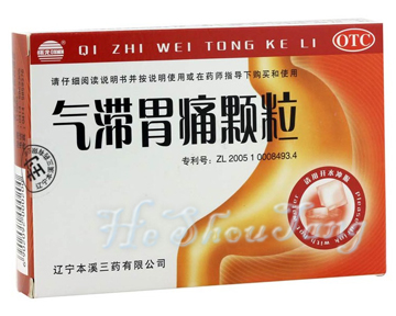 Qi Zhi Wei Tong Granule-For Stomachache(Liver Qi Stagnation)