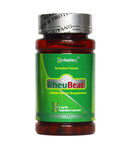 RheuBeat 10 Days Supply