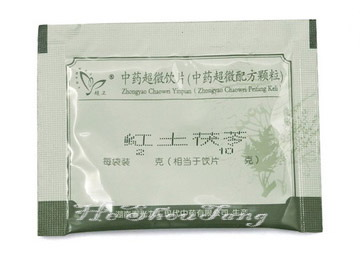 Red Smilax Glabr/ Red Rhizoma smilacis glabrae/ Hong tu fu ling