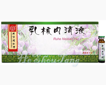 Tongrentang Ruhe Neixiao Fluid-For Breast Hyperplasia