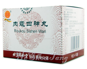 Rou Kou Si Shen Wan for Dirrhea(Kidney Yang Deficiency)