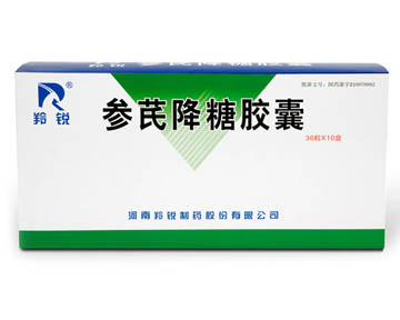 Shen Qi Jiang Tang Capsule-For Qi&Yin Deficiency Diabetes