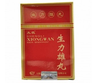 Tai Ji Sheng Li Xiong Wan-For Weak Libido, Impotence, White Hair